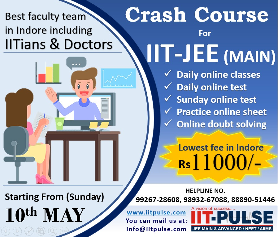 IIT-PULSE